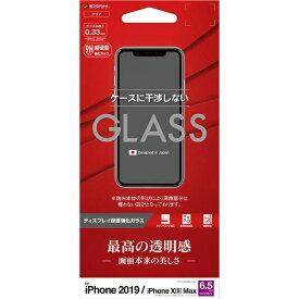 ラスタバナナ RastaBanana iPhone 11 Pro Max 6.5インチ モデル パネル 0.33mm GP2022IP965 ガラス光沢