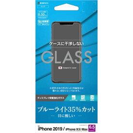 ラスタバナナ RastaBanana iPhone 11 Pro Max 6.5インチ モデル パネル 0.33mm GE2023IP965 BLCガラス