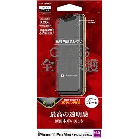 ラスタバナナ RastaBanana iPhone 11 Pro Max 6.5インチ モデル 3Dパネル ソフトフレーム SG2029IP965 ガラス光沢