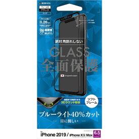 ラスタバナナ RastaBanana iPhone 11 Pro Max 6.5インチ モデル 3Dパネル ソフトフレーム SE2031IP965 BLCガラス