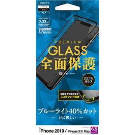 ラスタバナナ RastaBanana iPhone 11 Pro Max 6.5インチ モデル 3Dフルパネル 3E2036IP965 BLCガラス