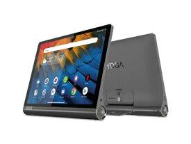 レノボジャパン Lenovo ZA3V0031JP Androidタブレット Yoga Smart Tab アイアングレー [10.1型ワイド /ストレージ:32GB /Wi-Fiモデル][タブレット 本体 10インチ wifi][ZA3V0031JP]