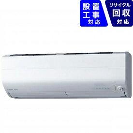 三菱 Mitsubishi Electric エアコン 6畳 MSZ-ZW2220-W エアコン 2020年 霧ヶ峰 Zシリーズ ピュアホワイト [おもに6畳用 /100V][MSZZW2220W+MUZZW2220]