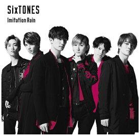 ソニーミュージックマーケティング SixTONES vs Snow Man/ Imitation Rain/D.D. 通常盤【CD】※1月24日入荷予定分