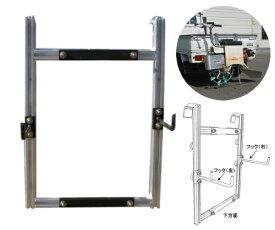 ミツル アルミ製 溝切機ハンガー【日本製】1個箱入り 6720036