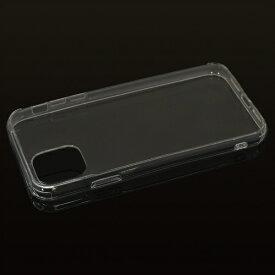 ラスタバナナ RastaBanana iPhone 11 6.1インチ モデル ハイブリッドTPU/トライタン 5127IP961HB クリア