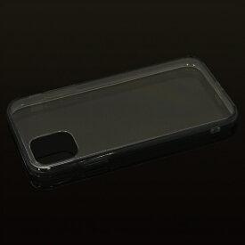 ラスタバナナ RastaBanana iPhone 11 6.1インチ モデル ハイブリッドTPU/トライタン 5128IP961HB クリアブラック