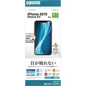 ラスタバナナ RastaBanana iPhone 11 6.1インチ モデル フィルム E1939IP961 BLC光沢