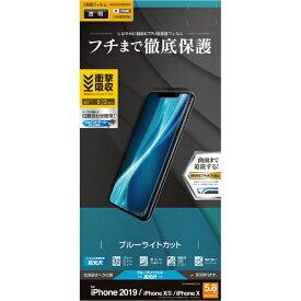 ラスタバナナ RastaBanana iPhone 11 Pro 5.8インチ モデル 薄型TPU フィルム UE1882IP958 BLC光沢