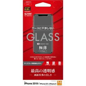 ラスタバナナ RastaBanana iPhone 11 Pro 5.8インチ モデル パネル 0.2mm GP1892IP958 ガラス光沢