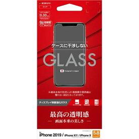 ラスタバナナ RastaBanana iPhone 11 Pro 5.8インチ モデル パネル 0.33mm GP1893IP958 ガラス光沢