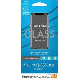 ラスタバナナ RastaBanana iPhone 11 Pro 5.8インチ モデル パネル BLC 0.33mm GE1896IP958 BLCガラス