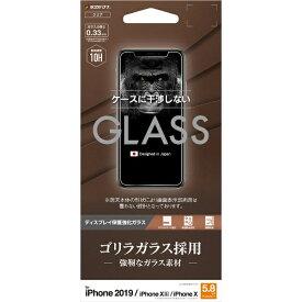 ラスタバナナ RastaBanana iPhone 11 Pro 5.8インチ モデル パネル ゴリラ 0.33mm GG1897IP958 ガラス光沢