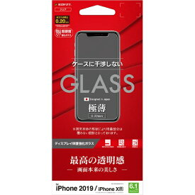 ラスタバナナ RastaBanana iPhone 11 6.1インチ モデル パネル 0.2mm GP1967IP961 ガラス光沢