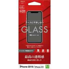 ラスタバナナ RastaBanana iPhone 11 6.1インチ モデル パネル 0.33mm GP1968IP961 ガラス光沢