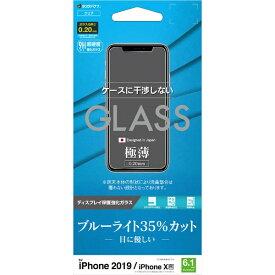 ラスタバナナ RastaBanana iPhone 11 6.1インチ モデル パネル 0.2mm GE1970IP961 BLCガラス