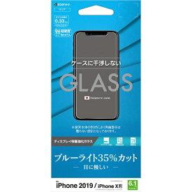 ラスタバナナ RastaBanana iPhone 11 6.1インチ モデル パネル 0.33mm GE1971IP961 BLCガラス