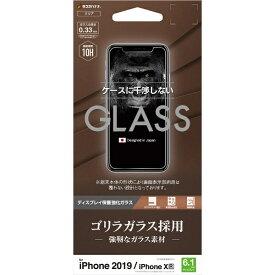 ラスタバナナ RastaBanana iPhone 11 6.1インチ モデル パネル ゴリラ 0.33mm GG1972IP961 ガラス光沢