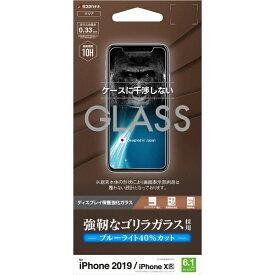 ラスタバナナ RastaBanana iPhone 11 6.1インチ モデル パネル ゴリラ 0.33mm GGE1973IP961 BLCガラス