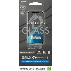 ラスタバナナ RastaBanana iPhone 11 6.1インチ パネル ドラゴントレイル 0.33mm GDE1975IP961 BLCガラス