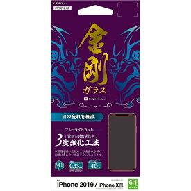 ラスタバナナ RastaBanana iPhone 11 6.1インチ パネル トリプルストロング0.33mm GTE1977IP961 BLCガラス