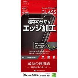 ラスタバナナ RastaBanana iPhone 11 6.1インチ パネル 緩やかエッジカーブ 0.33mm GYG1978IP961 ガラス光沢