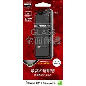 ラスタバナナ RastaBanana iPhone 11 6.1インチ モデル 3Dパネル ソフトフレーム SG1980IP961 ガラス光沢