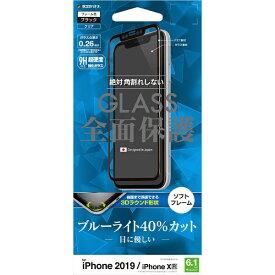 ラスタバナナ RastaBanana iPhone 11 6.1インチ モデル 3Dパネル ソフトフレーム SE1982IP961 BLCガラス光沢