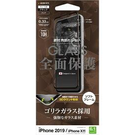 ラスタバナナ RastaBanana iPhone 11 6.1インチ モデル 3Dパネル ソフトフレーム ゴリラ SGG1984IP961 ガラス光沢