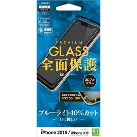 ラスタバナナ RastaBanana iPhone 11 6.1インチ モデル 3Dフルパネル 3E1987IP961 BLCガラス