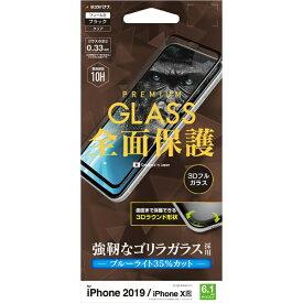 ラスタバナナ RastaBanana iPhone 11 6.1インチ モデル 3Dフルパネル ゴリラ 3GE1989IP961 BLCガラス
