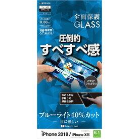 ラスタバナナ RastaBanana iPhone 11 6.1インチ モデル 2.5D全面パネル ゲーム FAE1995IP961 BLCガラス
