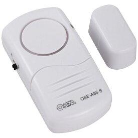 オーム電機 OHM ELECTRIC セキュリティアラーム ドア用 開放感知タイプ OSE-A85-S