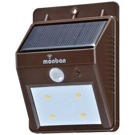オーム電機 OHM ELECTRIC ソーラー発電式センサーウォールライト LS-S1084C-T ブラウン [充電式]