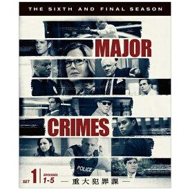 ワーナー ブラザース MAJOR CRIMES 〜重大犯罪課 <ファイナル> 前半セット【DVD】