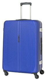 SKY NAVIGATOR スカイナビゲーター スーツケース ワンタッチロックハードフレーム 71L ネイビー SK-0810-64-NV [TSAロック搭載]