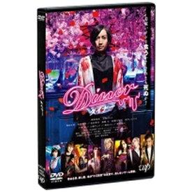 バップ VAP Diner ダイナー 通常版【DVD】 【代金引換配送不可】