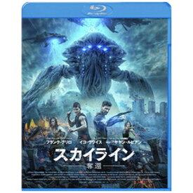 ハピネット Happinet スカイライン-奪還- スペシャル・プライス【ブルーレイ】
