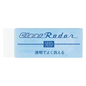 シード SEED [消しゴム]クリアレーダー150 EP-CL150