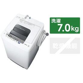 日立 HITACHI NW-70E-W 全自動洗濯機 白い約束 ピュアホワイト [洗濯7.0kg /乾燥機能無 /上開き][洗濯機 7kg NW70E]