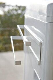 山崎実業 Yamazaki プレート 洗濯機マグネットタオルハンガー2段(Magnet Towel Hanger Plate) 2958 ホワイト