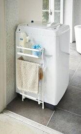 山崎実業 Yamazaki プレート 洗濯機横マグネット収納ラック(Magnet Washing Machine Side Rack Plate) 3309 ホワイト