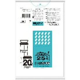 日本サニパック SANIPAK サニパック おトクな!ペール用ゴミ袋 20L 白半透明 25枚 U29T