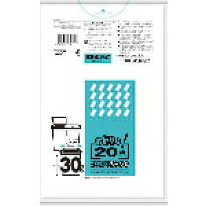 日本サニパック SANIPAK サニパック おトクな!ペール用ゴミ袋 30L 白半透明 20枚 U39T