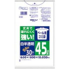 日本サニパック SANIPAK サニパック P−5R ペール用ゴミ袋 45L 白半透明(0.02) 30枚 P5RHCL