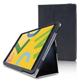 エレコム ELECOM iPad 10.2(第7/第8/第9世代対応) ソフトレザー 2アングル 軽量 TB-A19RPLFBK ブラック TB-A19RPLFBK ブラック