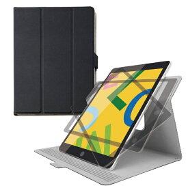 エレコム ELECOM iPad 10.2(第7/第8世代対応) ソフトレザー 360度回転 TB-A19RWVSMBK ブラック