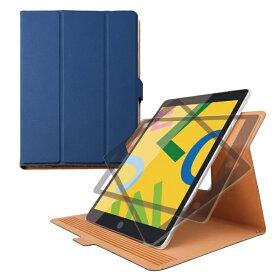 エレコム ELECOM iPad 10.2(第7/第8世代対応) ソフトレザー 360度回転 TB-A19RWVSMNV ネイビー
