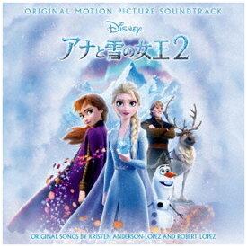 ユニバーサルミュージック (オリジナル・サウンドトラック)/ アナと雪の女王2 オリジナル・サウンドトラック 通常盤【CD】