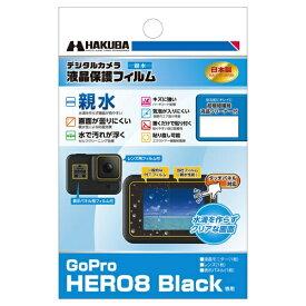 ハクバ HAKUBA 液晶保護フィルム 親水タイプ(GoPro HERO8 Black 専用) DGFH-GH8BK[ゴープロ ヒーロー8 アクセサリー 保護 フィルム]